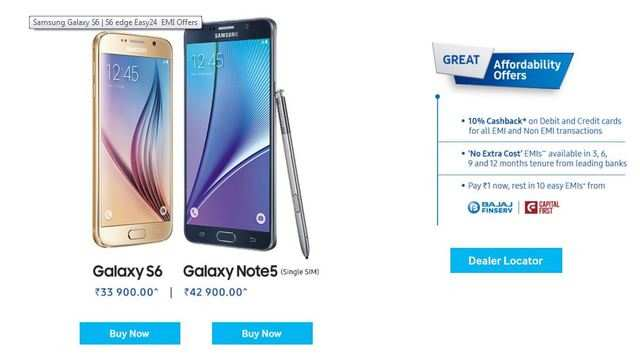 Samsung smartphones 'available' at Re 1 as part of 'Make for India Celebrations'
