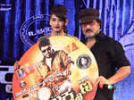Lakshmana: Audio launch