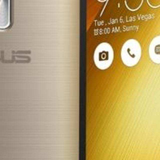 Asus Zenfone 3 series of smartphones to launch at Computex 2016