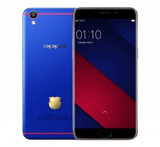 bd3a267f7fa Oppo  Oppo launches limited edition F1 Plus smartphone - Mobiles ...