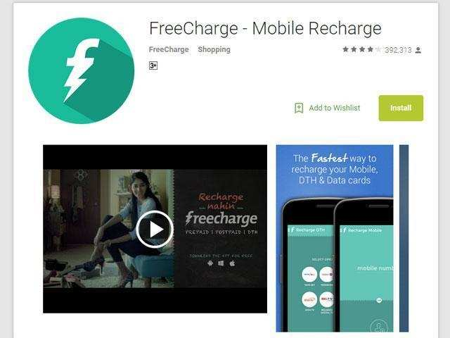 Freecharge had earlier announced its partnership with Cleartrip.