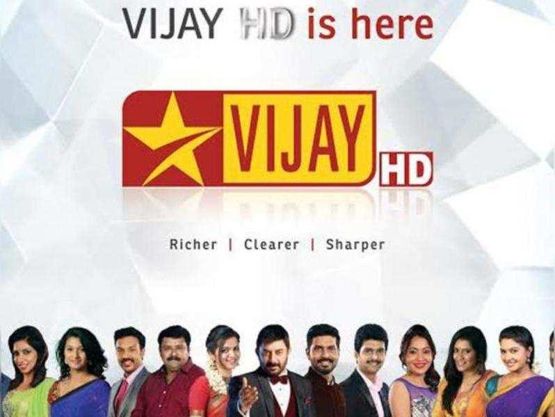 Star Vijay launches Vijay HD