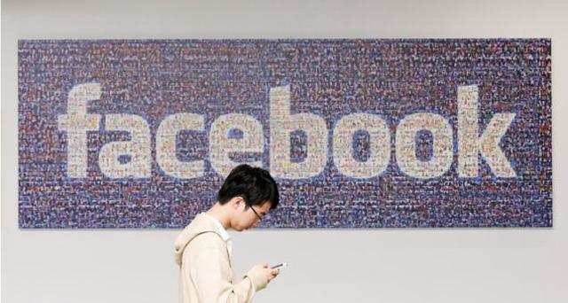 Facebook's entry, announced on March 17, is free, works with debit cards and is available on Apple and Android mobile devices and on desktop computers.