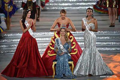 Miss World 2016 venue announced