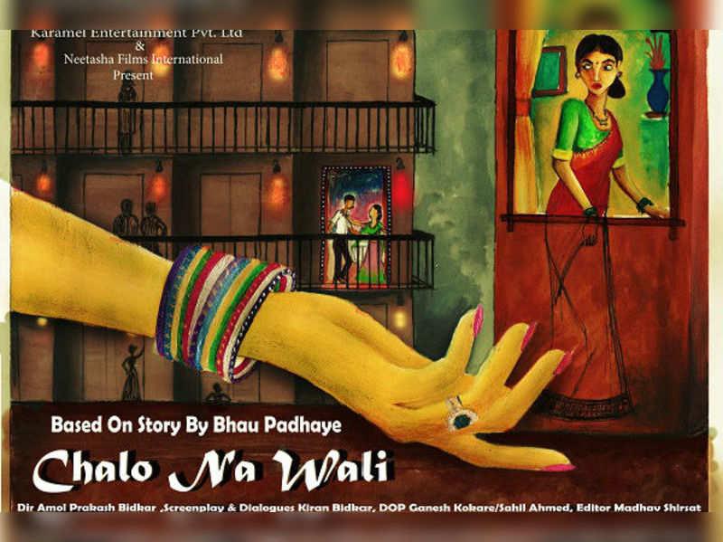 Amol Bidkar's short film receives positive response