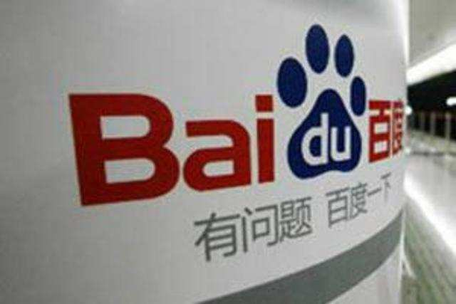This is Baidu's plan to take on Tesla and Google's driverless cars