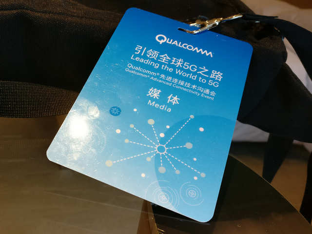 5G would use the spectrum in the best possible way. Qualcomm's 5G NR prototype platform allows for flexible deployments and a wide range of use cases. The reference 5G design is capable of achieving multi-Gbps data rates.