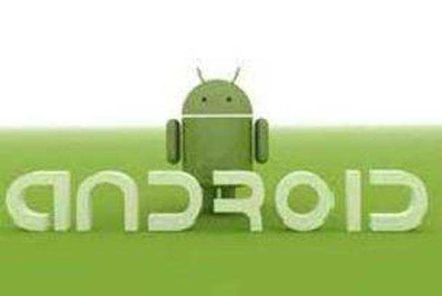 Among the courses and modules under the skilling programme is an Android fundamentals course to be made available at public and private universities.