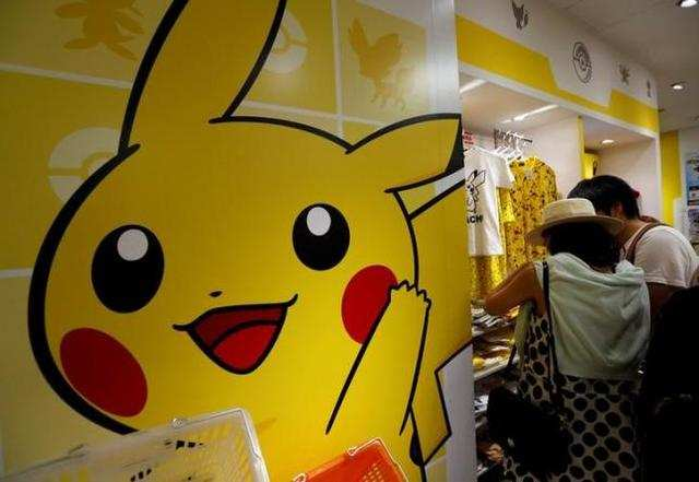 Pokemon Go creators working on new gaming app for Harry Potter fans