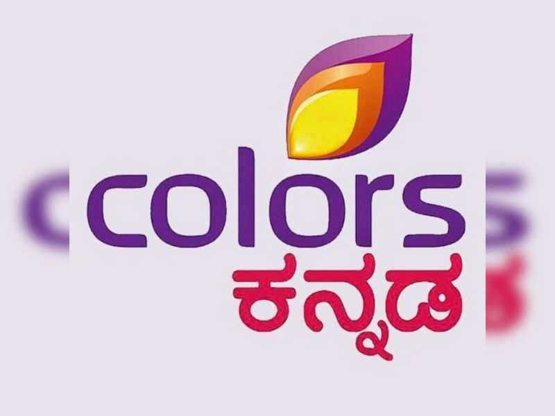 Watch Anubandha awards on Colors Kannada soon