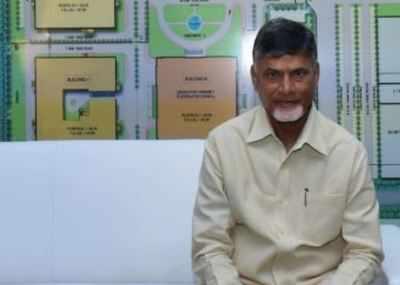 Med tech zone bhoomi puja on Aug 19 | Vijayawada News - Times of India
