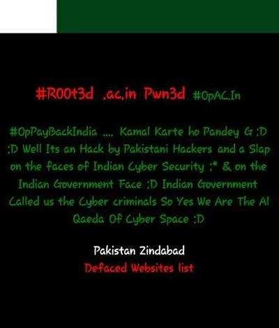 Sagar university website hacked | Bhopal News - Times of India