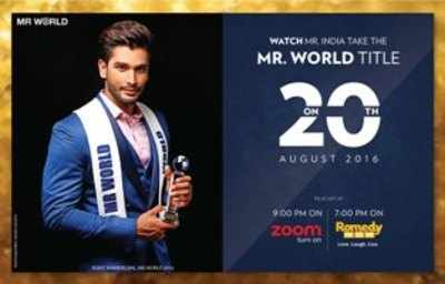 Watch Rohit Khandelwal's historic win at Mr World 2016