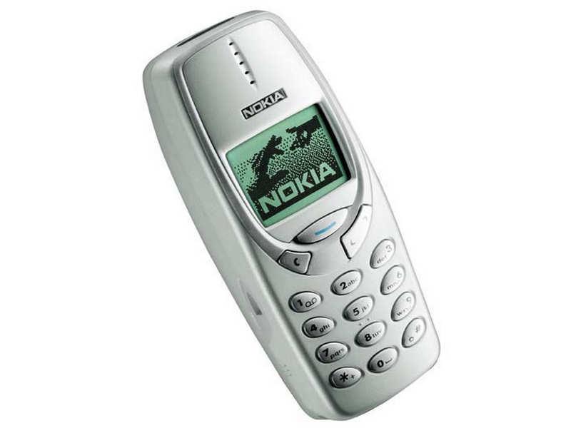 Nokia 6600 | Gadgets Now