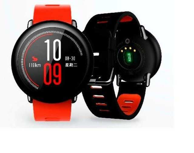 Xiaomi's first smartwatch 'Amazfit' launched in China