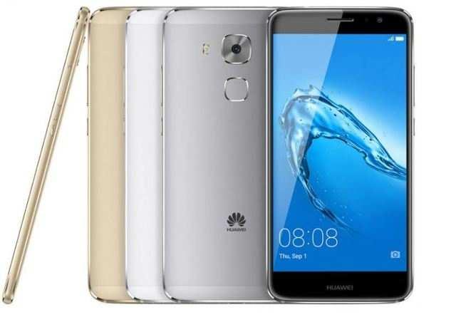 Huawei launches Nova, Nova Plus smartphones launched at IFA 2016