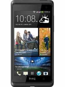 1e4f85a4b74 HTC Desire 600 Dual SIM - Price in India, Full Specifications ...