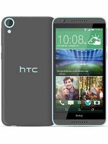 FIRMWARE HTC Desire 820S Dual SIM_D820TS_V1.22.707.3_MT6752
