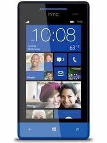 Htc Windows Phone 8s Price In India