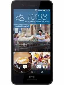 Htc Desire 728g Dual Sim Price Full Specifications Features At
