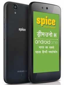 Spice Dream Uno H Mi-498H