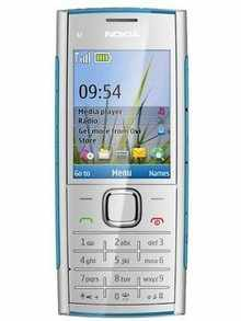 Nokia X2 00 Price Full Specifications Features At Gadgets Now