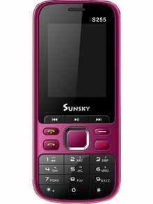 Sunsky S255