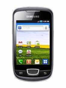 Reliance Samsung Galaxy POP
