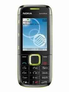 Nokia 5132 Xpressmusic Price Full Specifications Features At