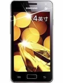 Samsung Galaxy I8250