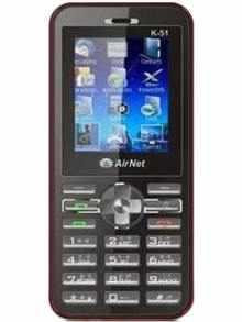 Airnet K51