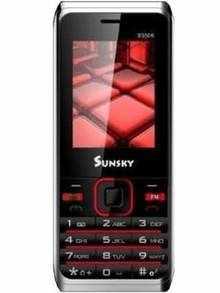 Sunsky S550K