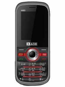 Xage M90 Atom