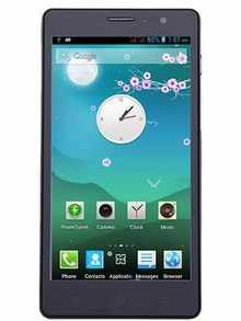 Cubot GT88 - Price in India, Full Specifications & Features