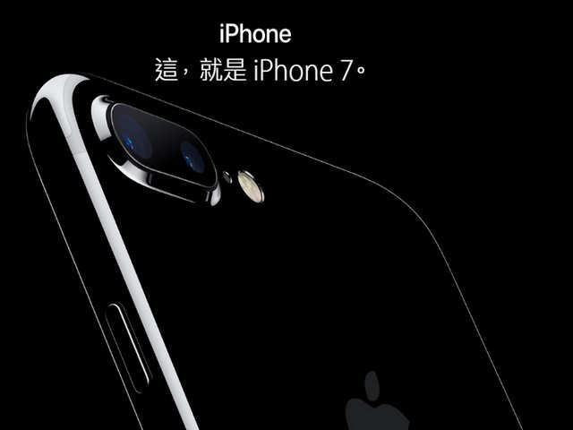 Oops, Apple iPhone 7's slogan has a naughty meaning in Hong