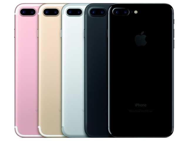 Apple iPhone 7, iPhone 7 Plus price details revealed, goes
