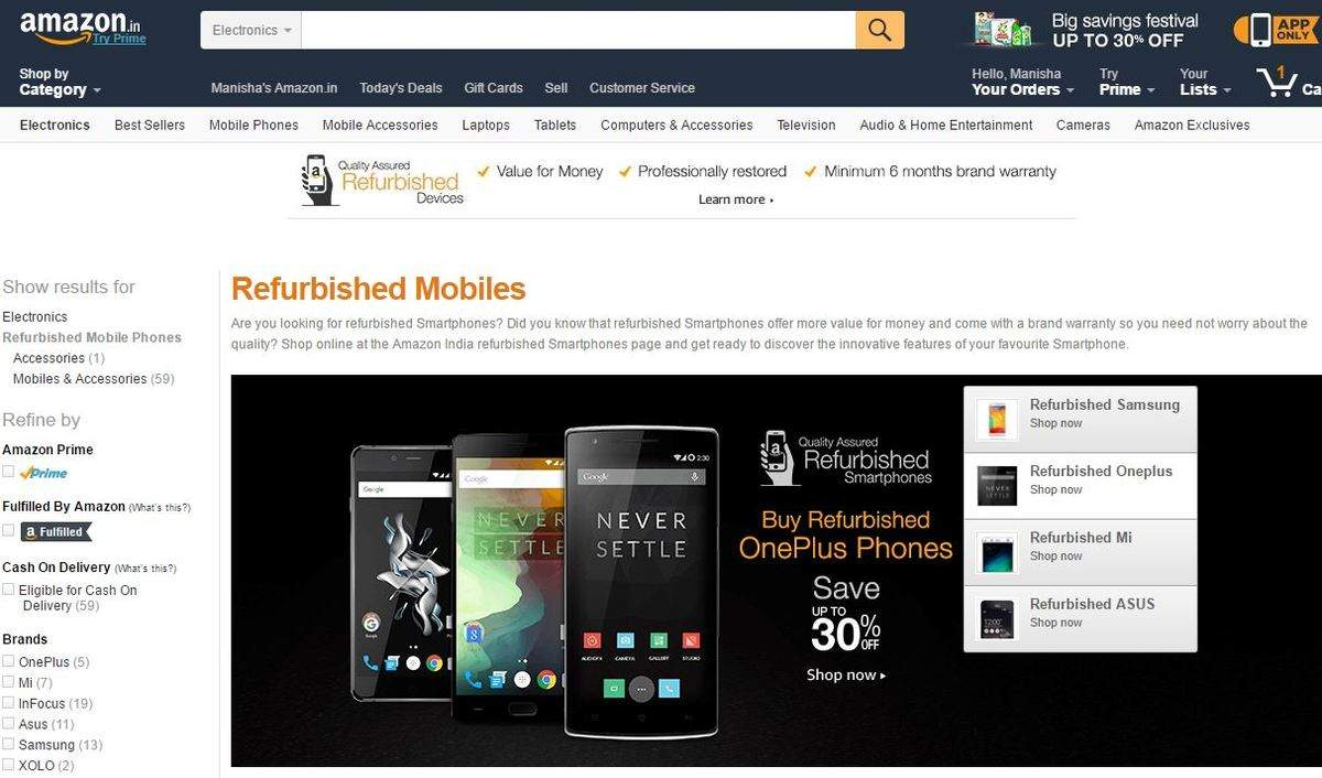 Amazon India: Amazon India launches store for used and refurbished smartphones and tablets - Latest News | Gadgets Now