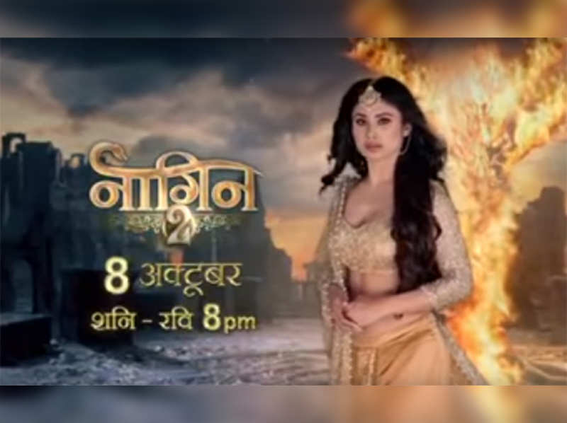 The wait is over! Naagin season 2 promo is out
