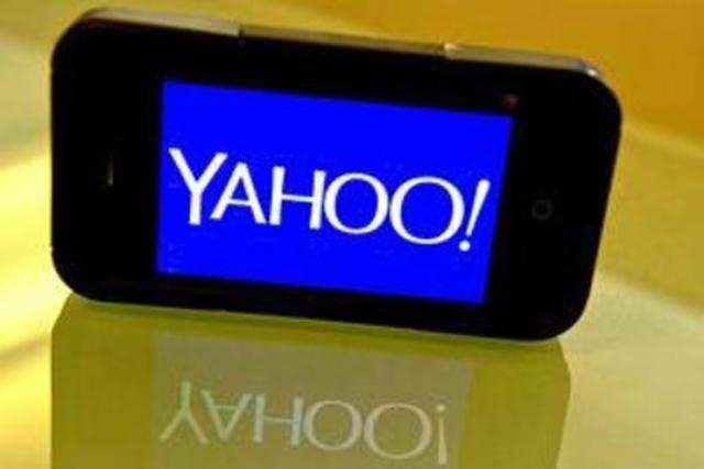 Yahoo Messenger makes sharing videos a breeze
