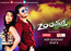 Zoom television premiere on Sunday