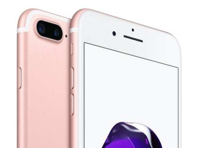 apple iphone s7 plus price in india