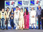 Beyhadh: Press Conference