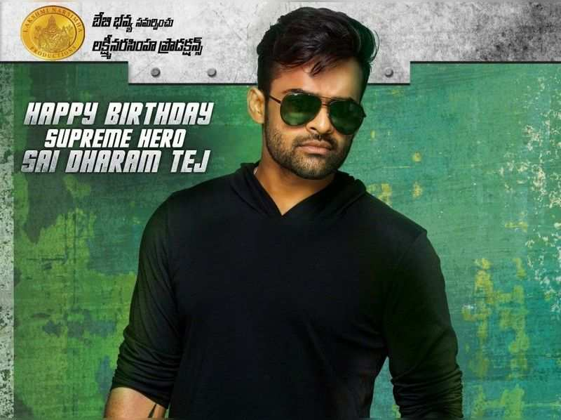 First look of Sai Dharam Tej's next released