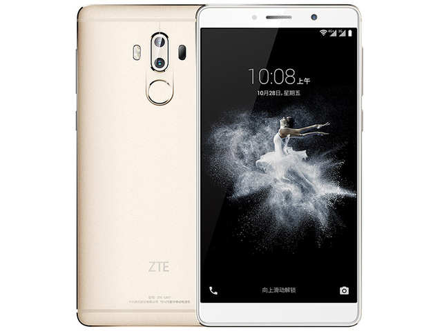 ZTE Axon 7 Max with 6-inch display, dual camera launched in China