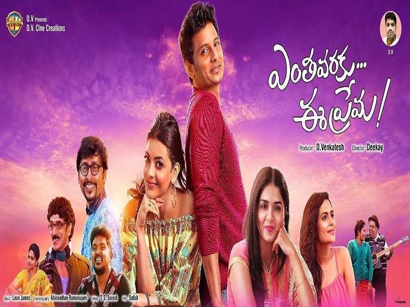 Kajal Aggarwal pins hopes on Enthavaraku E Prema