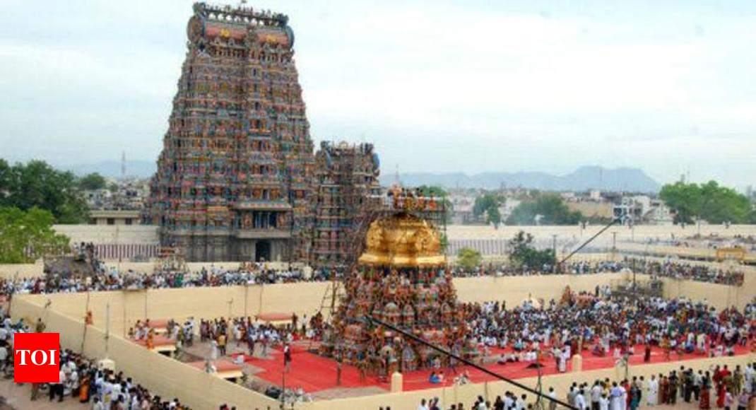 state symbols of tamil nadu
