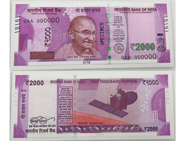 These are the 'feared' security features of the Rs 2000 note