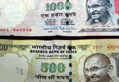 Rs 4 cr in high-value currency notes seized from car in