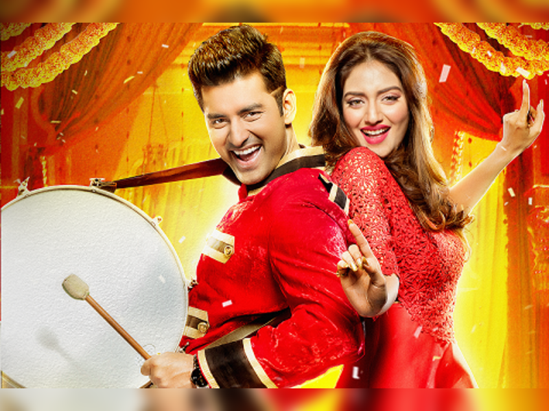 Haripada Bandwala arrives in style with its first song release today!