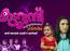 'Katturumbu' on Flowers TV from December 3